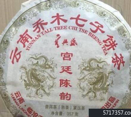云南七子饼茶怎样泡 云南七子饼茶的正确泡法